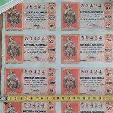 Lotería Nacional: 1967 AÑO COMPLETO LOTERÍA NACIONAL. Lote 191338602