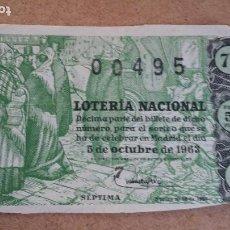 Lotería Nacional: BILLETE LOTERIA NACIONAL Nº 00495 - 5 OCTUBRE 1963 - SORTEO Nº 28. Lote 191374835