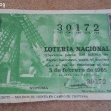 Loterie Nationale: BILLETE LOTERIA NACIONAL Nº 30172 - 5 FEBRERO 1965 - SORTEO Nº 4. Lote 191381517