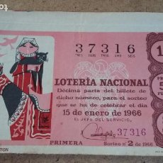 Lotería Nacional: BILLETE LOTERIA NACIONAL Nº 37316 - 15 ENERO 1966 - SORTEO Nº 2. Lote 191383526