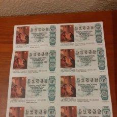 Lotería Nacional: 8 DECIMOS LOTERIA NACIONAL SORTEO NAVIDAD 1986. Lote 191506346