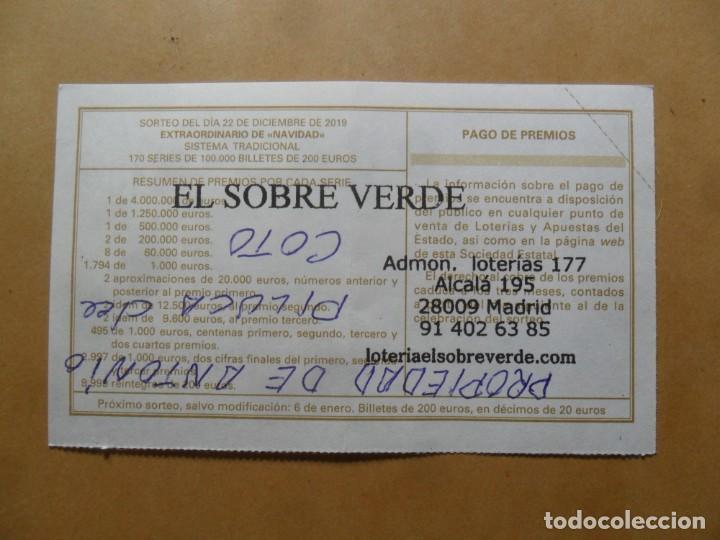 Lotería Nacional: DECIMO - Nº 98436 - 22 DICIEMBRE 2019 - 102/19 - LA VIRGEN DE LA ROSA, RAFAEL - EL PRADO - Foto 2 - 191689227
