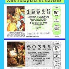 Lotería Nacional: OCASIÓN- 1988 LOTERÍA NACIONAL.- AÑO COMPLETO SÁBADOS / CALIDAD MUY BUENA, DISPONGO DE OTROS AÑOS. Lote 191693343