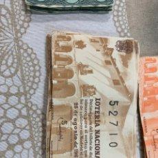 Lotería Nacional: LOTERÍA NACIONAL. Lote 191697565