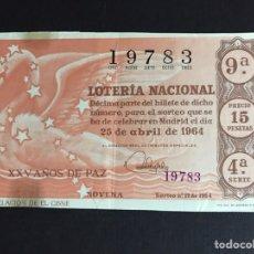 Lotería Nacional: LOTERIA AÑO 1964 SORTEO 12. Lote 191823915