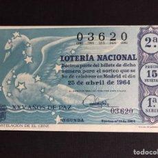 Lotería Nacional: LOTERIA AÑO 1964 SORTEO 12. Lote 191823987