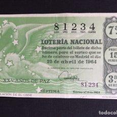 Lotería Nacional: LOTERIA AÑO 1964 SORTEO 12. Lote 191824068