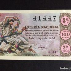 Lotería Nacional: LOTERIA AÑO 1964 SORTEO 13. Lote 191824166