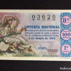 Lotería Nacional: LOTERIA AÑO 1964 SORTEO 13. Lote 191824222