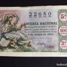 Lotería Nacional: LOTERIA AÑO 1964 SORTEO 13. Lote 191824275