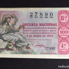 Lotería Nacional: LOTERIA AÑO 1964 SORTEO 13. Lote 191824343