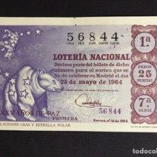 Lotería Nacional: LOTERIA AÑO 1964 SORTEO 15. Lote 191824507