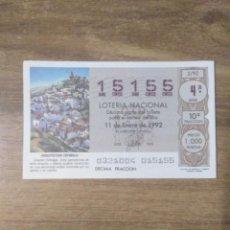 Lotería Nacional: MFF.- LOTERIA NACIONAL.- ARQUITECTURA ESPAÑOLA.- CASARES (MALAGA).- Nº 15155.- 11-1-1992.-. Lote 191824625