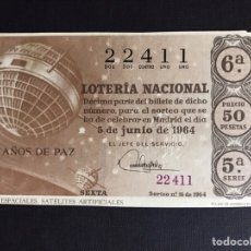 Lotería Nacional: LOTERIA AÑO 1964 SORTEO 16. Lote 191824661