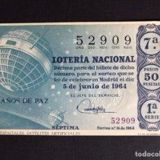 Lotería Nacional: LOTERIA AÑO 1964 SORTEO 16. Lote 191824777