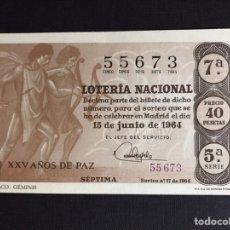 Lotería Nacional: LOTERIA AÑO 1964 SORTEO 17. Lote 191824821