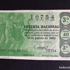 Lotería Nacional: LOTERIA AÑO 1964 SORTEO 17. Lote 191824926
