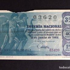 Lotería Nacional: LOTERIA AÑO 1964 SORTEO 17. Lote 191825086