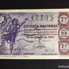 Lotería Nacional: LOTERIA AÑO 1964 SORTEO 18. Lote 191825258