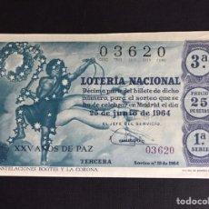 Lotería Nacional: LOTERIA AÑO 1964 SORTEO 18. Lote 191825341