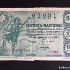 Lotería Nacional: LOTERIA AÑO 1964 SORTEO 18. Lote 191825391