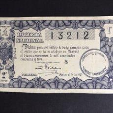 Lotaria Nacional: LOTERIA AÑO 1943 SORTEO 32. Lote 192365056