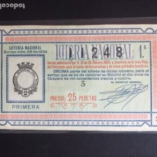 Lotaria Nacional: LOTERIA AÑO 1934 SORTEO 29 CRUZ ROJA. Lote 192707663