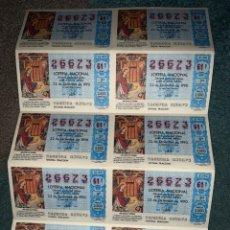 Lotería Nacional: 4 SERIES COMPLETAS LOTERÍA NACIONAL 22 DICIEMBRE 1990 NÚMERO 26673. Lote 193195055