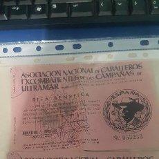 Lotería Nacional: 2 PARTICIPACIONES LOTERIA ASOCIACION NACIONAL DE CABALLEROS EXCOMBATIENTES DE CAMPAÑAS DE ULTRAMAR. Lote 193435058