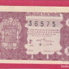Loterie Nationale: LOTERIA NACIONAL SORTEO 8 DE 1948. Lote 193914108