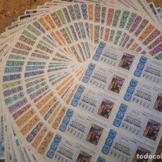 Lotería Nacional: LOTERÍA 1975 AÑO COMPLETO BILLETES, 500 DÉCIMOS.. Lote 193993280