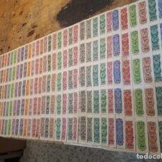Lotería Nacional: LOTERÍA 1981 AÑO COMPLETO BILLETES, 400 DÉCIMOS.. Lote 193996397