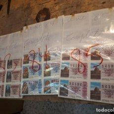 Lotería Nacional: LOTERÍA AÑOS 80 SORTEOS COMPLETOS. PRECIO POR AÑO.. Lote 193997231
