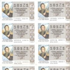 Lotería Nacional: 1 BILLETE LOTERIA SABADO - 7 NOVIEMBRE 1987 - 45/87 - JOSE DE SAN MARTIN . Lote 194242286