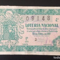 Lotería Nacional: LOTERIA NACIONAL, AÑO 1951 SORTEO 12 . Lote 194242457