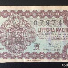 Lotería Nacional: LOTERIA NACIONAL, AÑO 1951 SORTEO 13. Lote 194242682