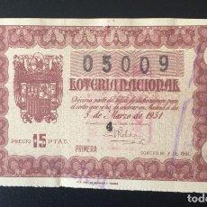 Lotería Nacional: LOTERIA NACIONAL, AÑO 1951 SORTEO 07 . Lote 194242866