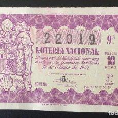 Lotería Nacional: LOTERIA NACIONAL, AÑO 1951 SORTEO 17. Lote 194243257