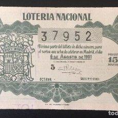 Lotería Nacional: LOTERIA NACIONAL, AÑO 1951 SORTEO 22. Lote 194243692