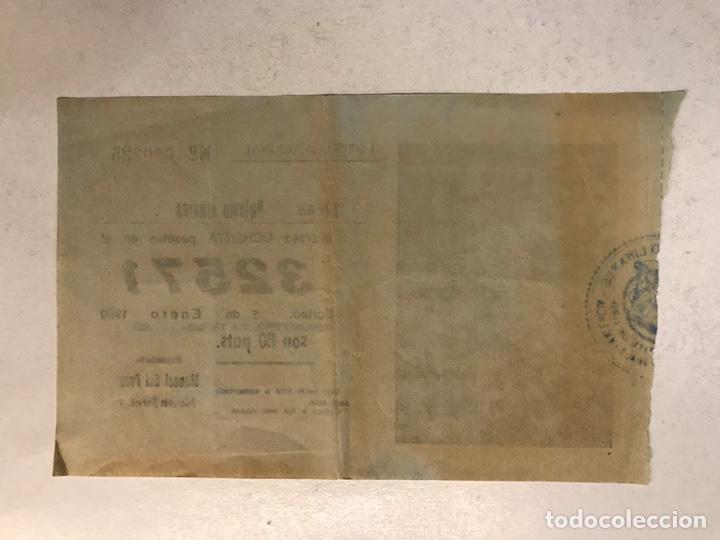 Lotería Nacional: LOTERÍA NACIONAL 5 de Enero de 1980. PEÑA PALOMO LINARES... - Foto 2 - 194244881