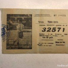 Lotería Nacional: LOTERÍA NACIONAL 5 DE ENERO DE 1980. PEÑA PALOMO LINARES.... Lote 194244881
