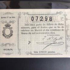 Lotería Nacional: LOTERIA AÑO 1910 SORTEO 7. Lote 194270367