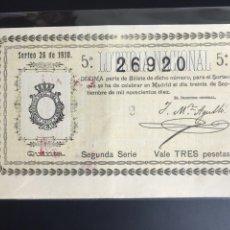 Lotería Nacional: LOTERIA AÑO 1910 SORTEO 26. Lote 194271782