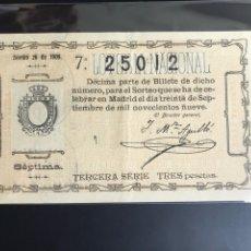 Lotería Nacional: LOTERIA AÑO 1909 SORTEO 26. Lote 194279820