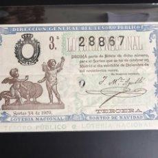 Lotería Nacional: LOTERIA AÑO 1909 SORTEO 34 NAVIDAD. Lote 194280175