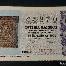 Lotería Nacional: L . NACIONAL 13 JULIO 1974. SORTEO 25/74. ENCUADERNACION RENACENTISTA SIGLO XVI. Nº 45870.. Lote 194287378