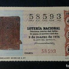 Lotería Nacional: L . NACIONAL 9 MARZO 1974. SORTEO 10/74. ENCUADERNACION MUDEJAR. SIGLO XV. Nº 58593.. Lote 194288226