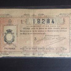 Lotería Nacional: LOTERIA AÑO 1906 SORTEO 13. Lote 194308991