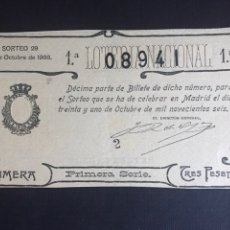 Lotería Nacional: LOTERIA AÑO 1906 SORTEO 29. Lote 194309345