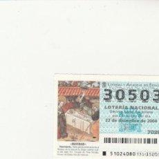 Lotería Nacional: LOTERIA NACIONAL 2004 SORTEO Nº 102 NUMERO CAPICUA 30503. Lote 194327101
